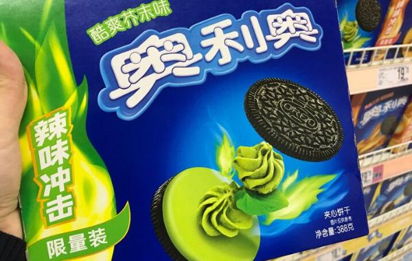crazy oreo flavors